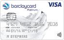 barclaycard-credit-card
