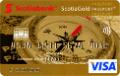 ScotiaGold Passport Visa